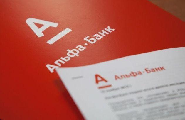 S&P подтвердило рейтинги Альфа-Банка науровне BB-/B- Kapital.kz