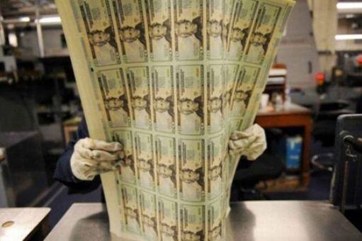 Состояние миллиардеров мира превысило $6 трлн. - новости Kapital.kz