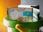 Финансы 69284 - Kapital.kz