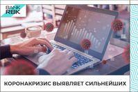 Финансы 91402 - Kapital.kz