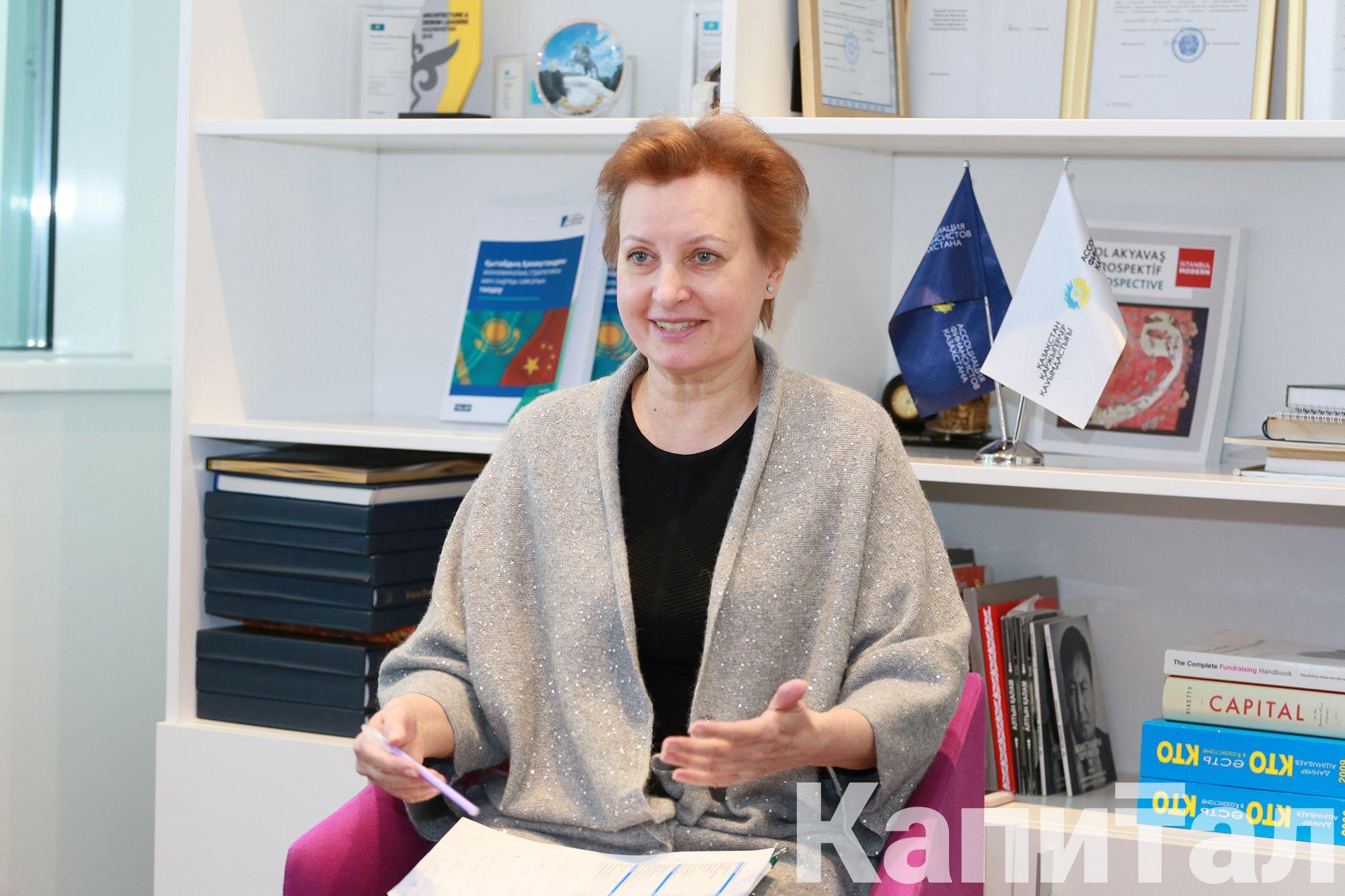 Елена Бахмутова: Банковский сектор показал себя надежным партнером 545076 - Kapital.kz
