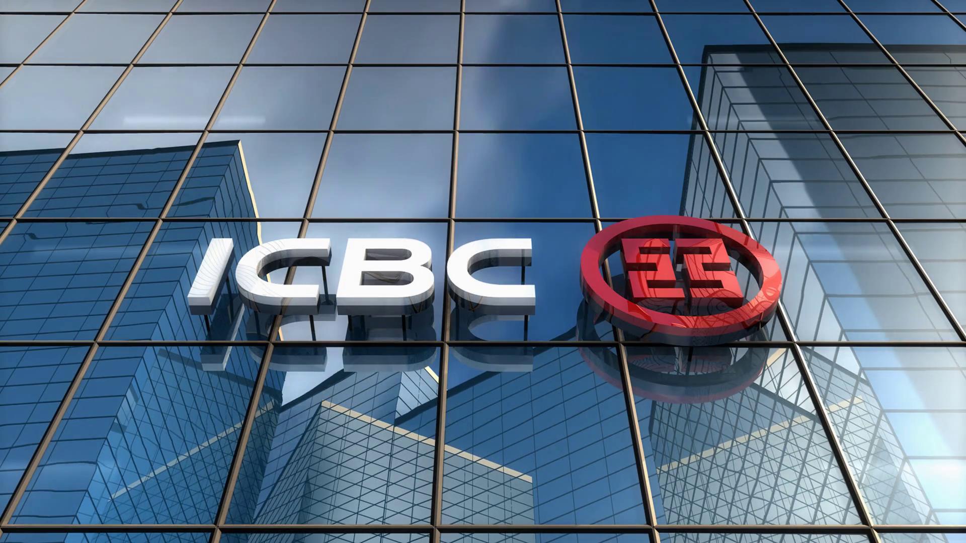 Китайские банки названы крупнейшими вмире- Kapital.kz