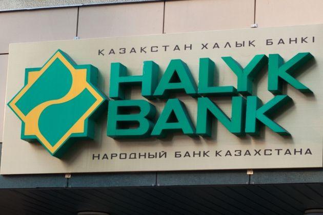 Народный банк завершил сделку по приобретению HSBC- Kapital.kz