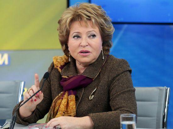 Валентина Матвиенко прокомментировала решение Нурсултана Назарбаева- Kapital.kz