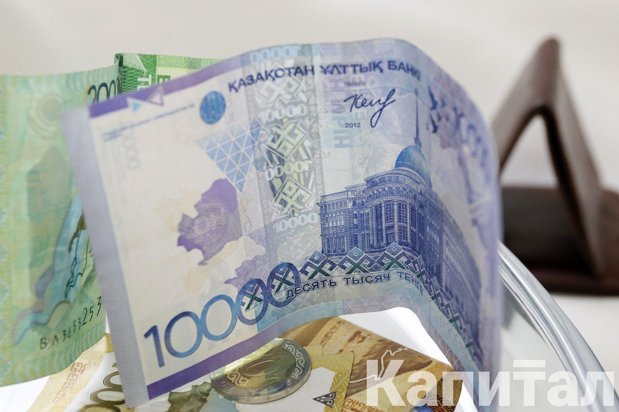 Около 190 тысяч вкладчиков ЕНПФ изъяли свои накопления- Kapital.kz
