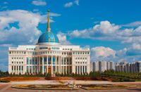Государство 72526 - Kapital.kz