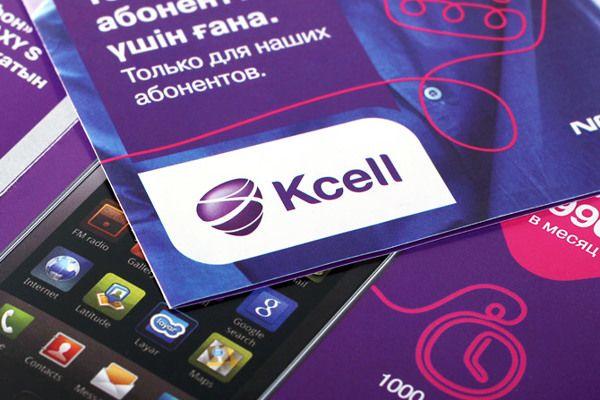 Абоненты компании Кселл активно пользуются сетью передачи данных- Kapital.kz