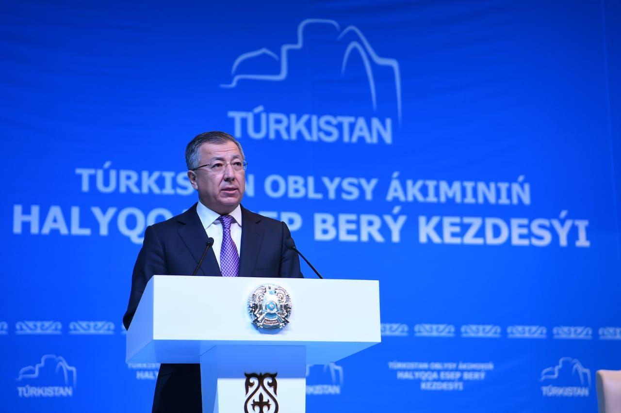 Объем ВРП Туркестанской области составил 1,1 трлн тенге  в 2018 году- Kapital.kz
