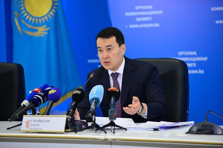 Алихан Смаилов возглавил совет директоров «Даму»- Kapital.kz