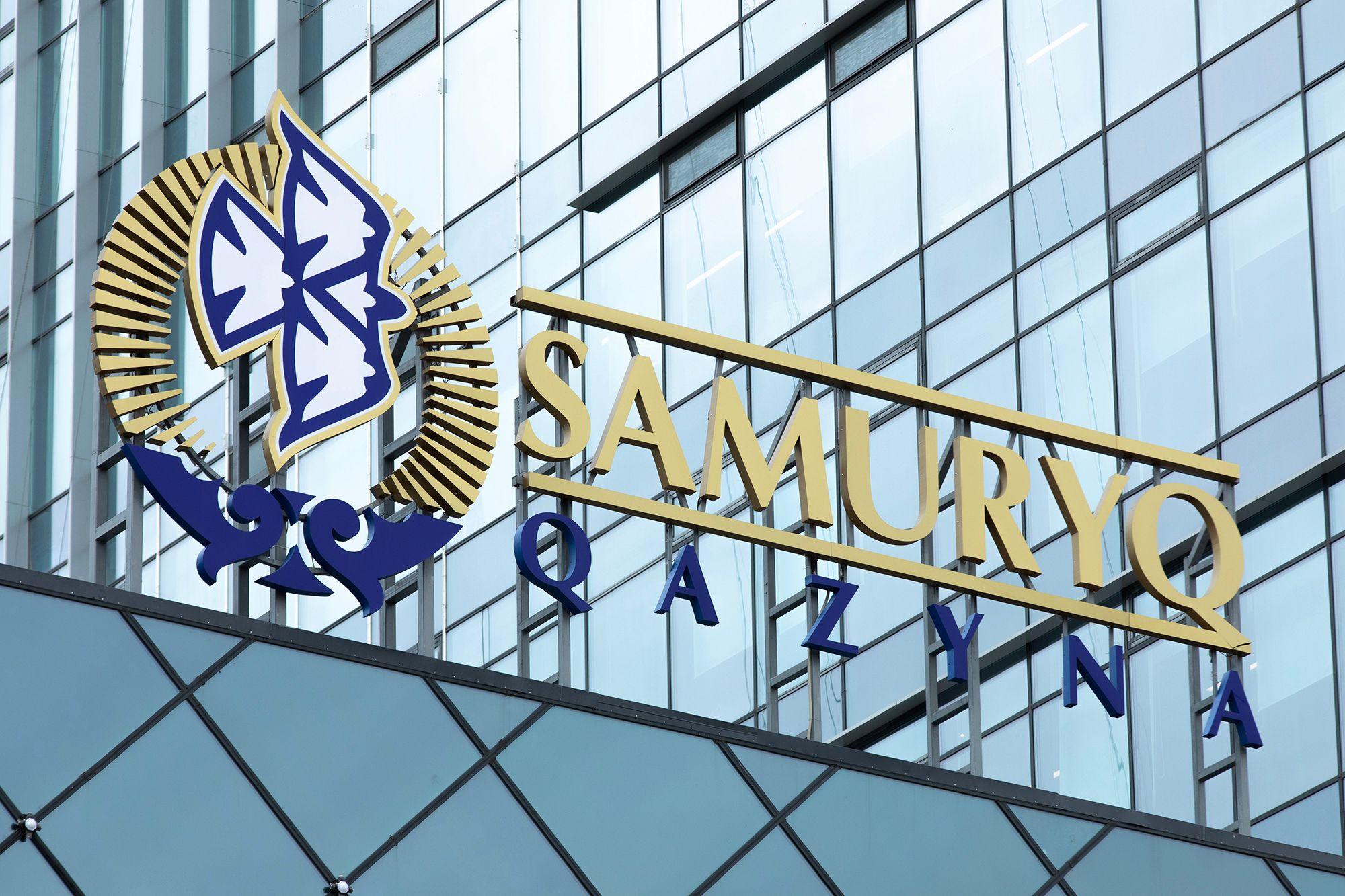 Активы «Самрук-Қазына» в 2019 году увеличились на 10%- Kapital.kz