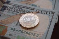 Финансы 90065 - Kapital.kz