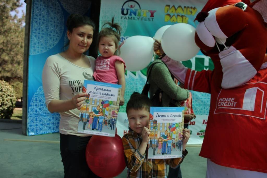 У казахстанцев появилась потребность в финансовых знаниях - Kapital.kz