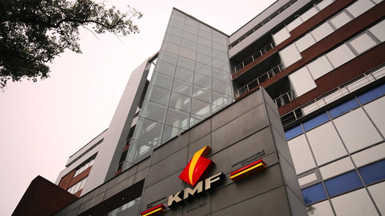 Швейцарский Инвестиционный фонд SIFEM выделил KMF $10 млн- Kapital.kz