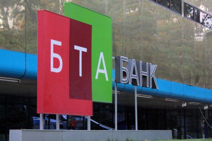 В БТА Банке не подтвердили слухи о смене главы банка - Kapital.kz