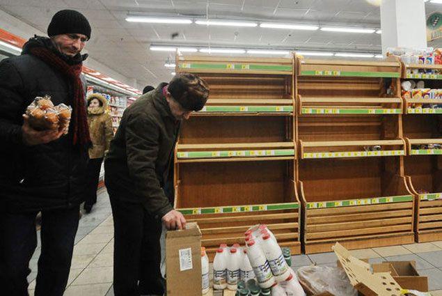 S&P второй раз понизило рейтинг Украины- Kapital.kz