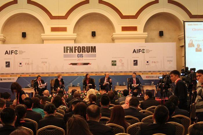 Исламский банк развития инвестирует вКазахстан свыше $300млн- Kapital.kz