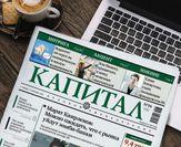 Государство 89986 - Kapital.kz