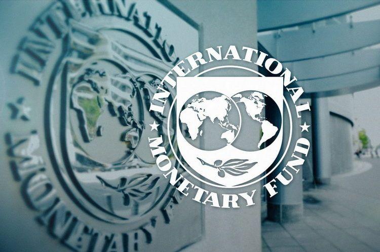 МВФ улучшил прогноз роста ВВП Казахстана - Kapital.kz