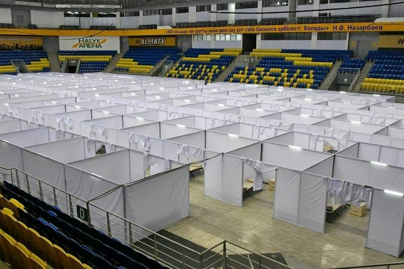 Halyk Arena в Алматы оборудовали под временный стационар- Kapital.kz