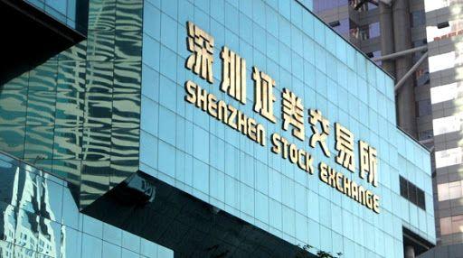 Шанхайская биржа может стать крупнейшей в мире по IPO и SPO- Kapital.kz