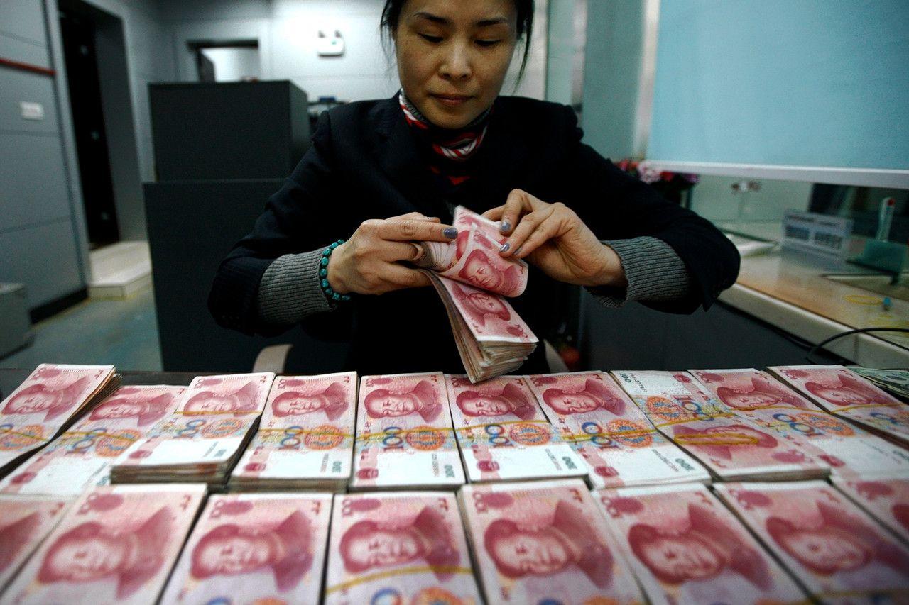 Китай хочет сделать юань международной валютой- Kapital.kz