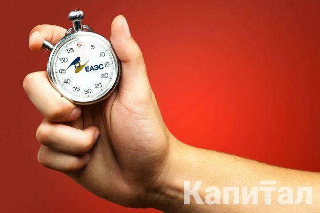 Сенат ратифицировал протокол ЕАЭС о ввозных пошлинах - Kapital.kz