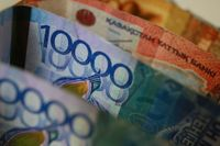 Финансы 93443 - Kapital.kz
