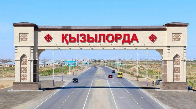 Бакытжан Сагинтаев прибыл срабочей поездкой вКызылординскую область- Kapital.kz