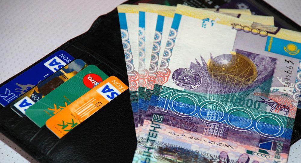 Зарплата более 70тысяч актюбинцев вырастет с1января- Kapital.kz