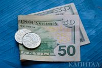 Финансы 80526 - Kapital.kz