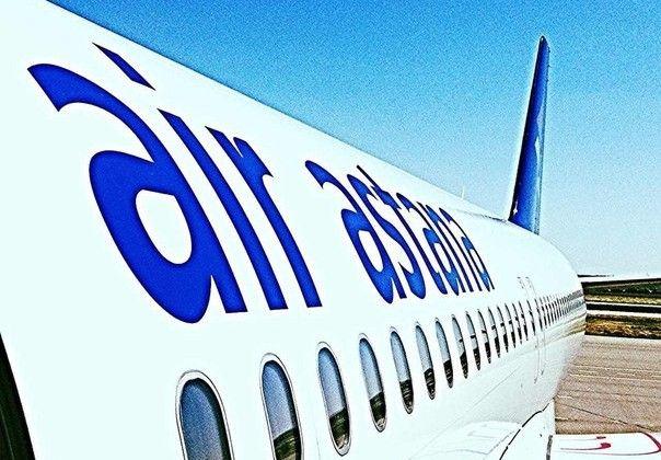Эйр Астана запустила рейс Уральск— Франкфурт- Kapital.kz