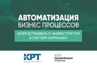 Технологии 95219 - Kapital.kz