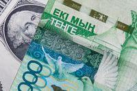 Финансы 84165 - Kapital.kz