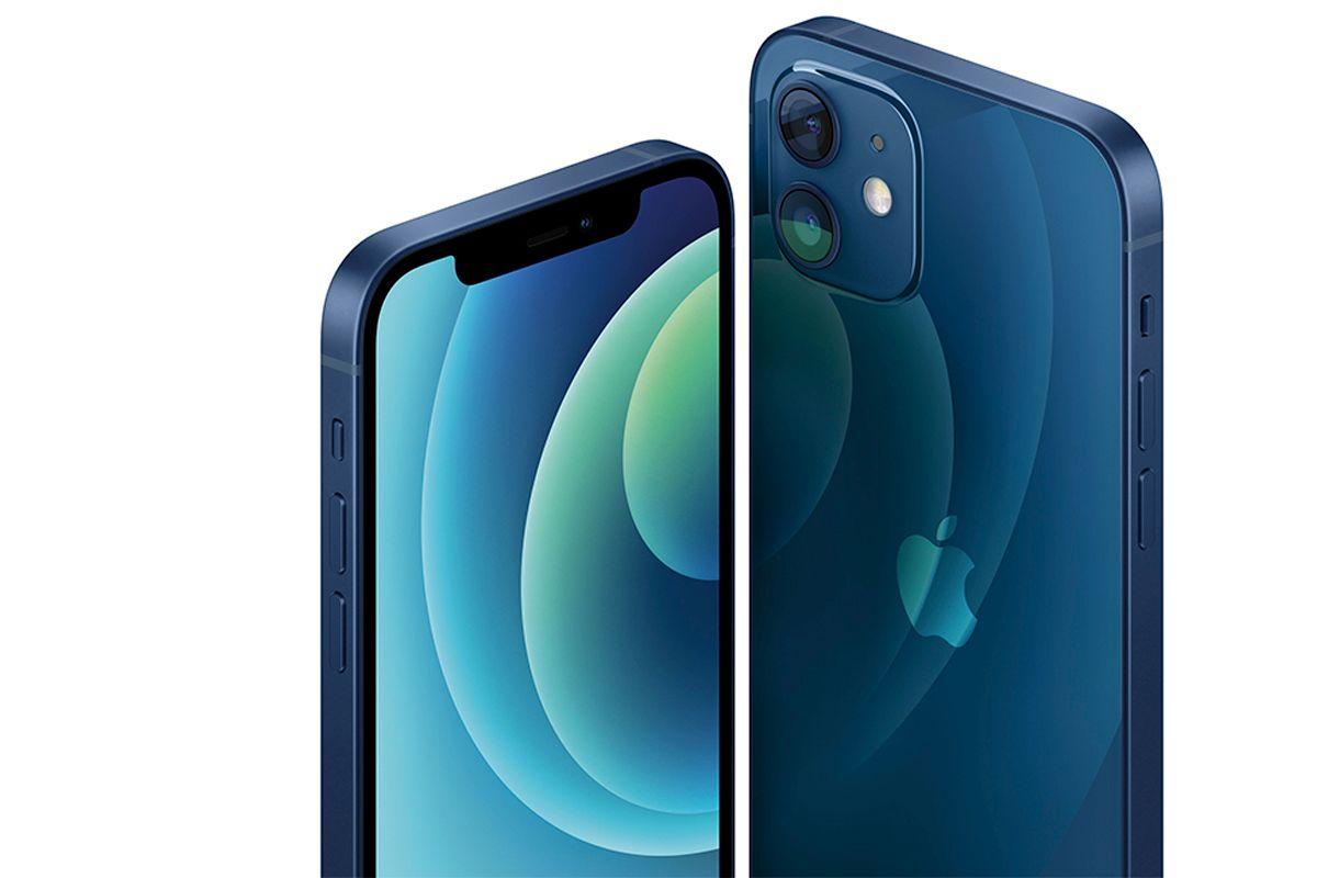 Продажи iPhone 12 mini стартуют в Казахстане с 20 ноября - Kapital.kz