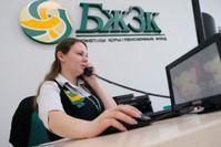 Финансы 93802 - Kapital.kz