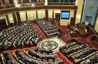 Государство 59413 - Kapital.kz