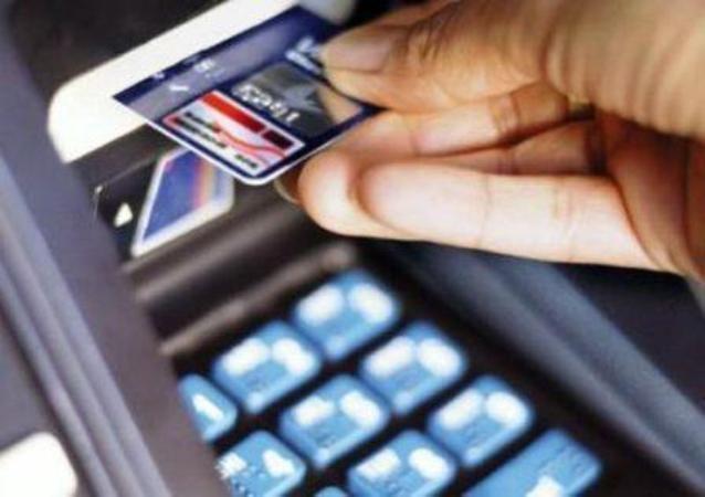 В каких банках самые высокие комиссии за обналичивание карт? - Kapital.kz