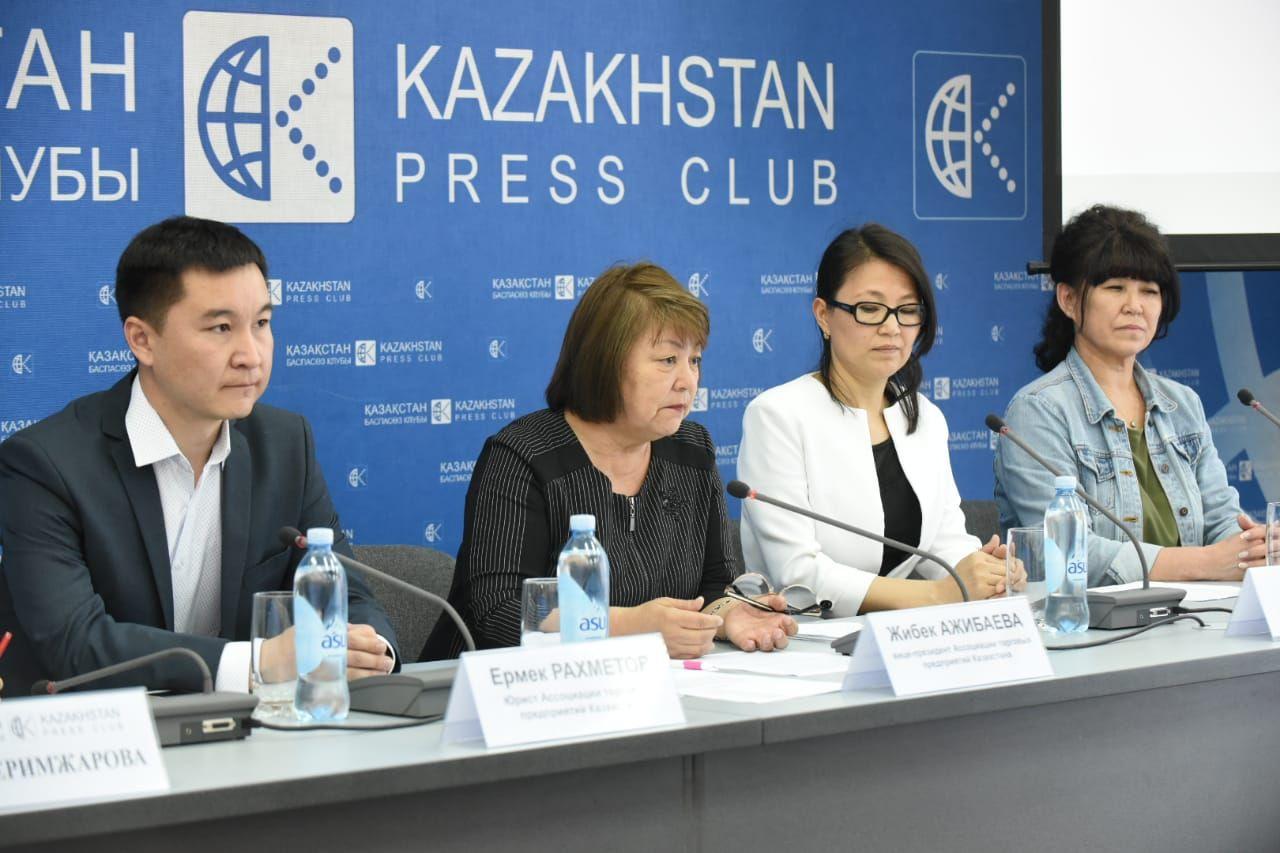 Малый бизнес против запрета на выкладку табачных изделий- Kapital.kz