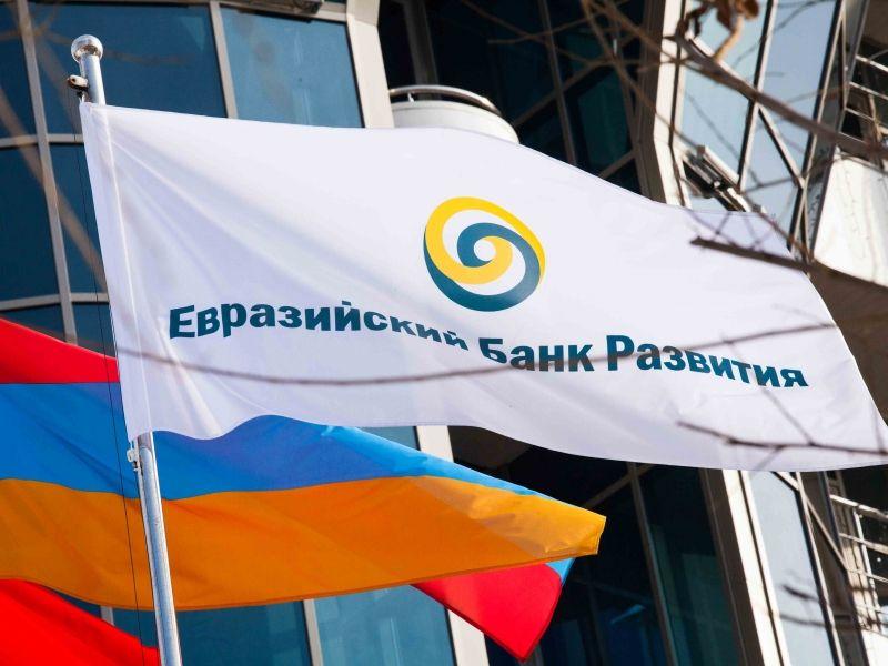 Прогноз по рейтингу ЕАБР изменен на «стабильный»- Kapital.kz