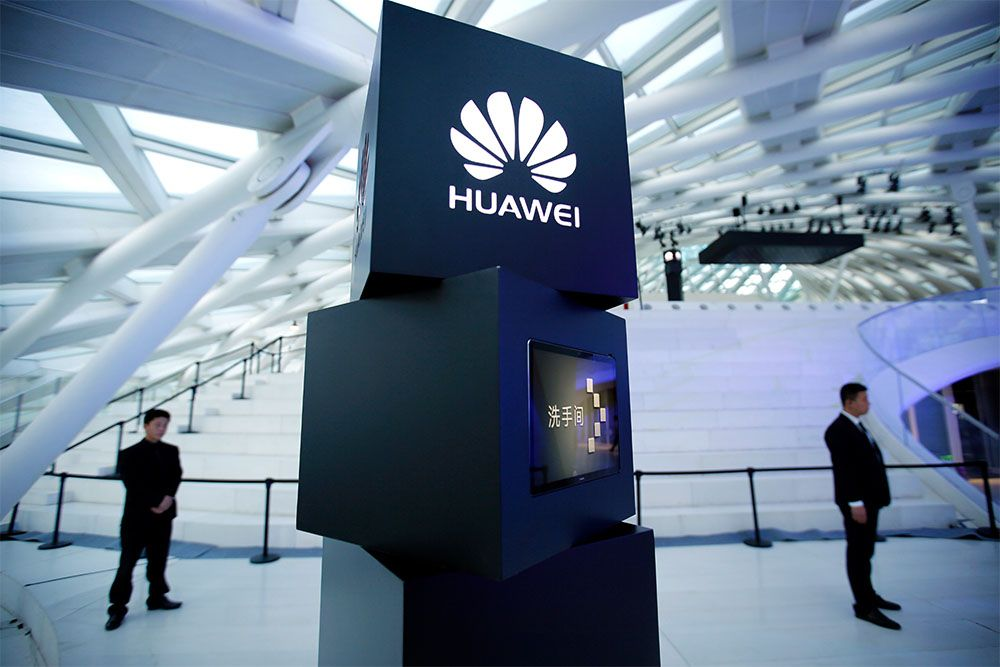 Huawei отчиталась о рекордной выручке в России  - Kapital.kz
