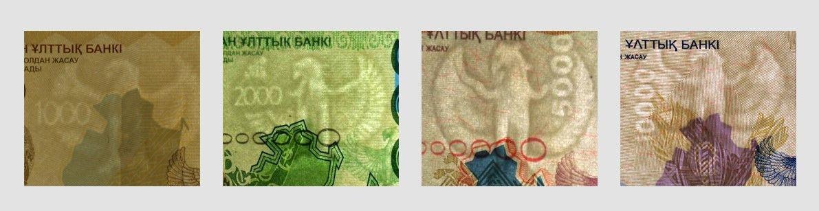 Как отличить настоящую банкноту от поддельной 464446 - Kapital.kz