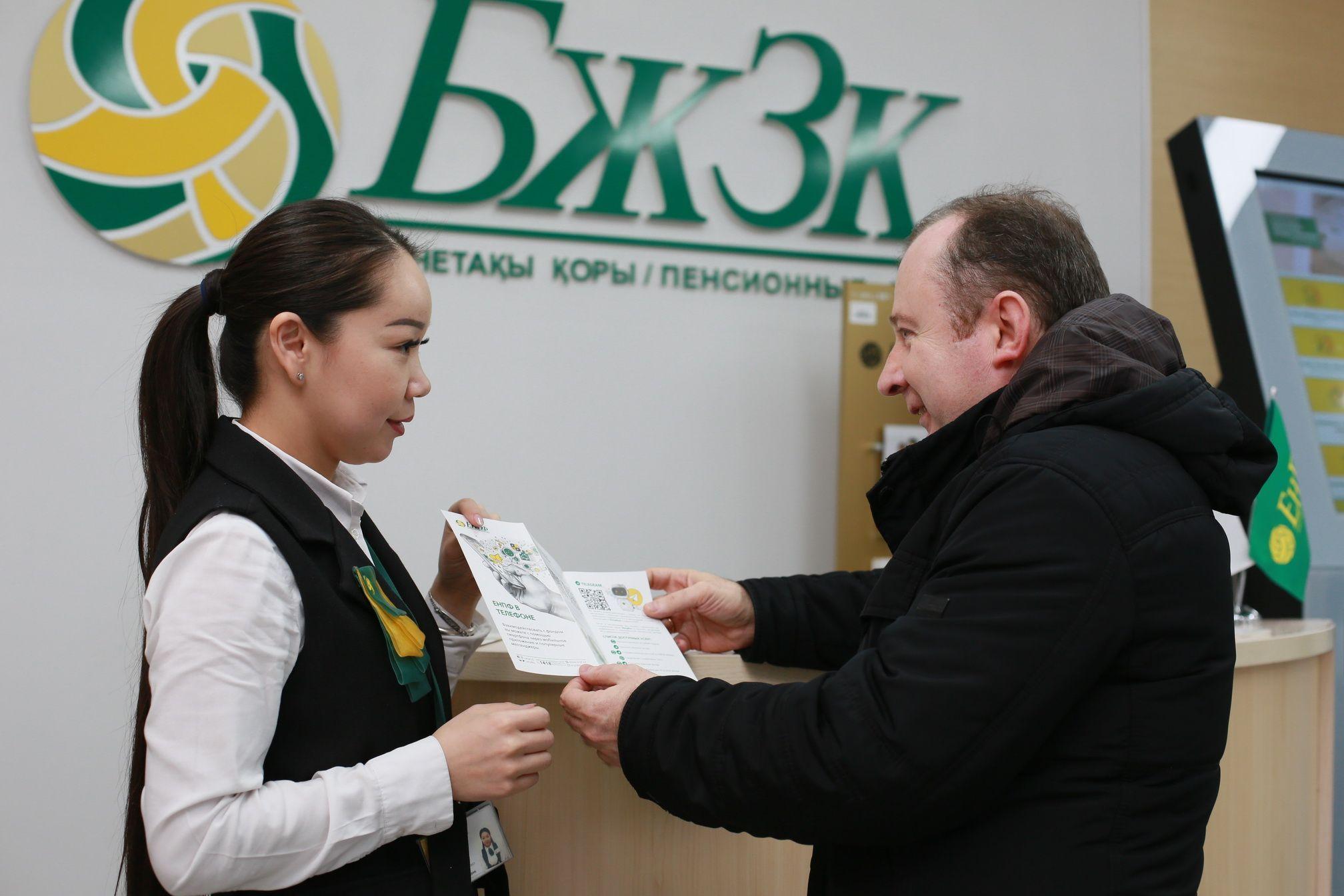 Государство 92681 - Kapital.kz