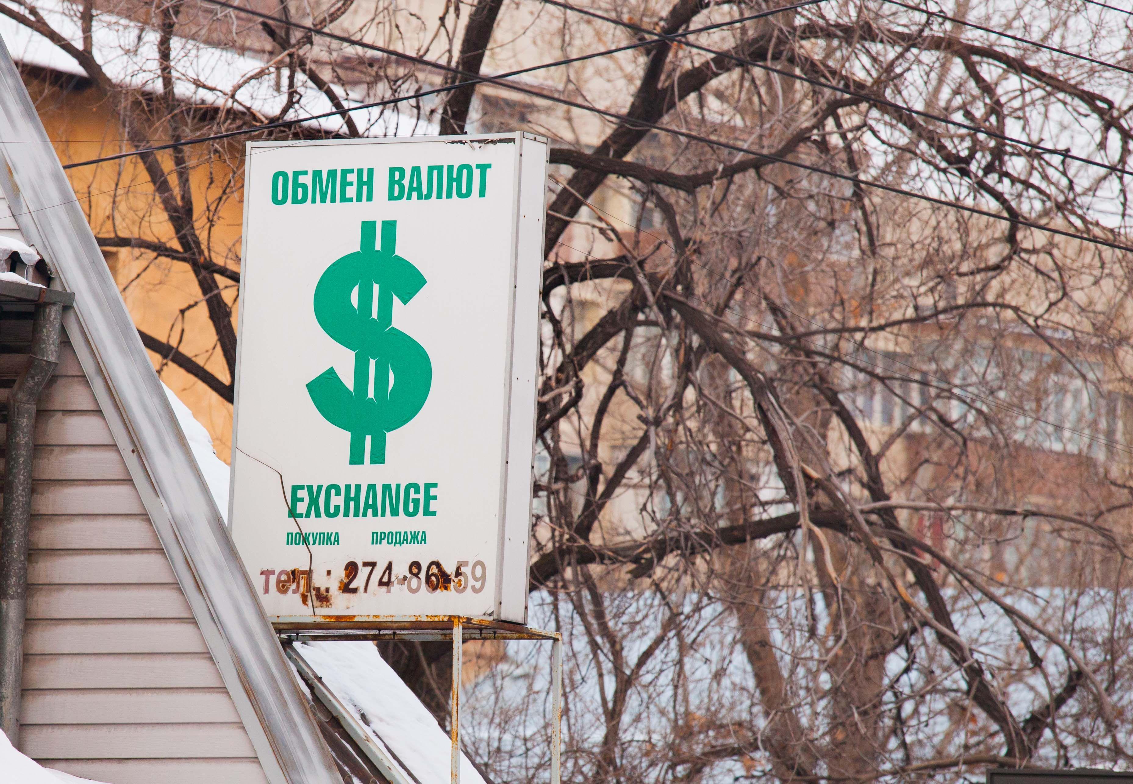 Аренда обменных пунктов в РК резко подорожала- Kapital.kz