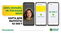 Финансы 86202 - Kapital.kz