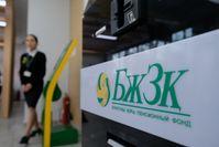 Финансы 93113 - Kapital.kz