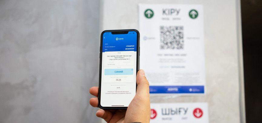 Для чего запущен пилотный проект с приложением Ashyq- Kapital.kz