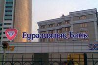 Финансы 32251 - Kapital.kz