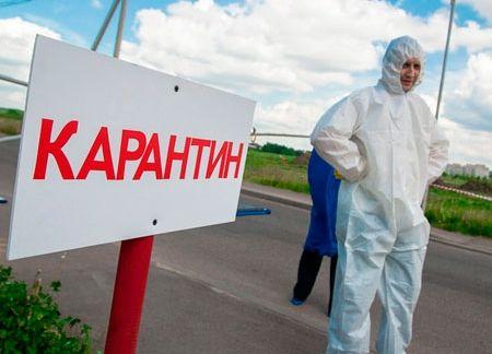 Минздрав РК просит не посещать Кыргызстан    - Kapital.kz