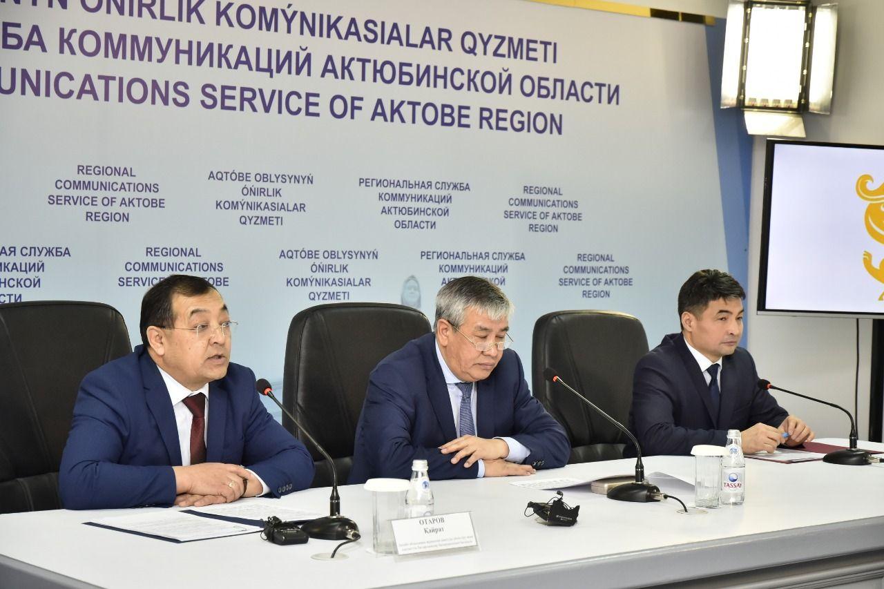 В Актюбинской области на строительство жилья выделят 2,7 млрд тенге- Kapital.kz