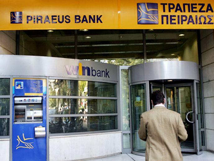 Налог на депозиты в кипрских банках составит до 25%- Kapital.kz